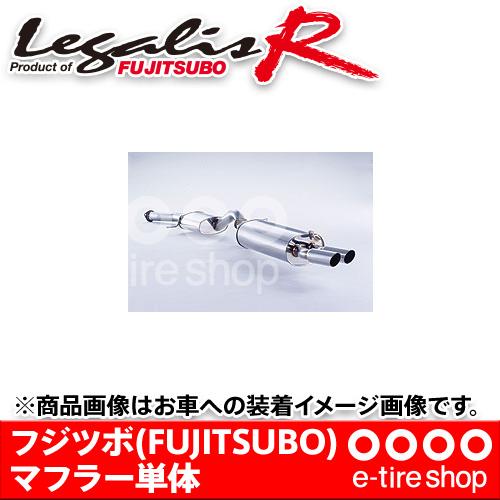 フジツボ マフラー レガリスR PAY31 グロリア 3.0 ターボ用 受注生産品 [FUJITSUBO][Legalis_R][770-16112]