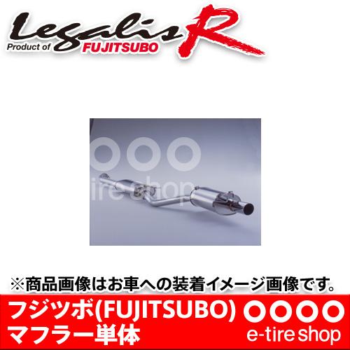 フジツボ マフラー レガリスR JZX90 クレスタ 2.5用 受注生産品 [FUJITSUBO][Legalis_R][770-24042]