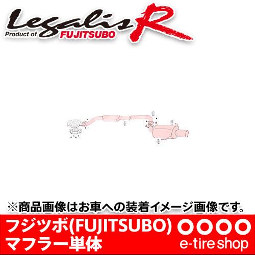 フジツボ マフラー レガリスR ECR33 スカイライン GTS25t 4ドア AT用 受注生産品 [FUJITSUBO][Legalis_R][790-15076]