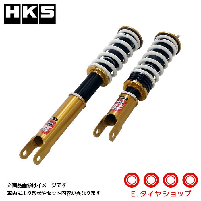 格安 【要メーカー取寄】 HKS HKS ハイパーマックス4 GT GT][80230-AT009] チェイサー(SX90)用 対応年式:92 IV/10-96/08 [HIPERMAX IV GT][80230-AT009], 奈川村:876cc10e --- tedlance.com