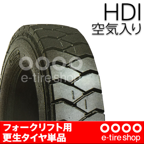 【要お取り寄せ】 フォークリフト用更生タイヤ HDI 600-15 空気入り ※チューブ・フラップは別売 [バンダグ][bandag] 注)タイヤ1本あたりのお値段です