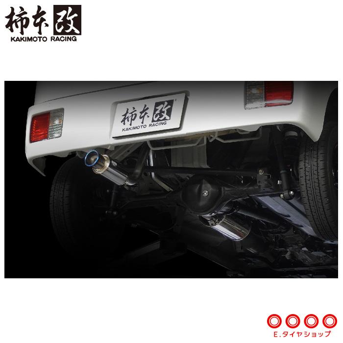 柿本改 マフラー S44356 エブリィバン ミニキャブバン スクラムバン クリッパー [DA17V/DS17V/DG17V/DR17V](FR/4WD)(NA)(15/2~) GTbox 06&S '10加速騒音規制対応モデル メーカー直送品 ※個人宅配送不可 / 応相談 KAKIMOTO RACING 柿本マフラー