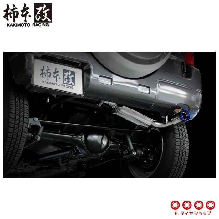 柿本改 マフラー S71334 ジムニー [JB23W 8型以降](4WD)(ターボ)(10/9~18/7) Class KR '10加速騒音規制対応モデル メーカー直送品 ※個人宅配送不可 / 応相談 KAKIMOTO RACING 柿本マフラー