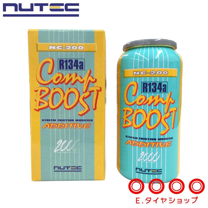 【エアコン作動の効率UP】 【エアコンガス添加剤】 ニューテック NC-200 COMP BOOST 50cc 100%化学合成(エステル系)添加剤 [NUTEC][送料無料]