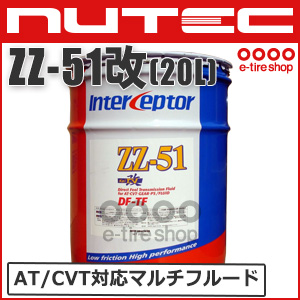 【AT/PSフルード】 ニューテック ZZ-51改 DF-TF 20L 化学合成(エステル系) [NUTEC][送料無料][要メーカー取り寄せ]