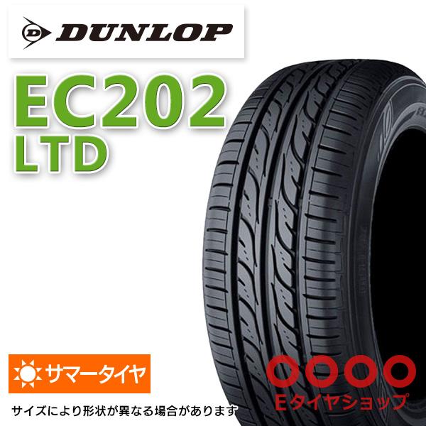 ダンロップ EC202 LTD 205/55R16 91V タイヤ1本あたりのお値段です