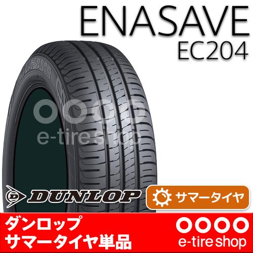 [タイヤ]ダンロップエナセーブEC204215/50R1791V[ホイール]エンケイPF0117×7.0PCD114/5+38サマータイヤホイールセット