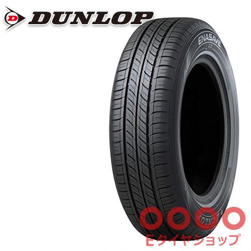 205/60R16 H エナセーブ PREMIUM 単品 1本 16インチ サマータイヤ 夏タイヤ ダンロップ DUNLOP プレミアム