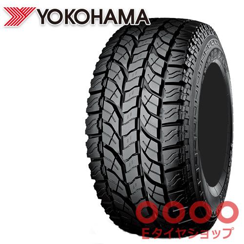ヨコハマ 205/65R16 95H 16インチ GEOLANDAR A/T-S G012PR ブラックレター サマータイヤ 1本 ジオランダー エイティーエス G015