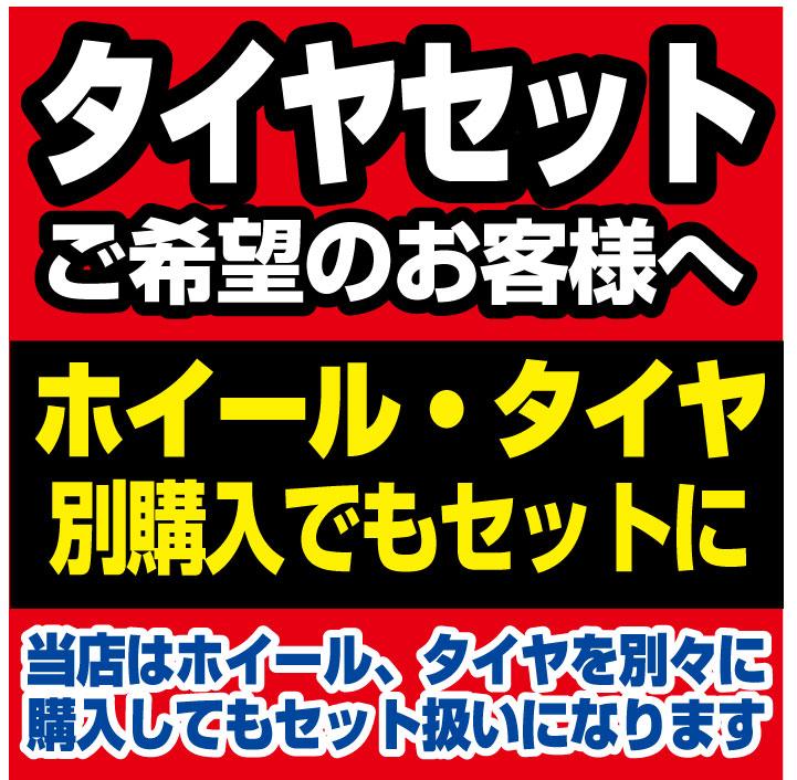 【要メーカー取寄】ヨコハマタイヤBluEarth-AAE50205/65R16H注)タイヤ1本あたりのお値段です