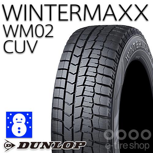 ダンロップWINTERMAXXWM02CUV215/55R1794Q17インチスタッドレスタイヤ1本