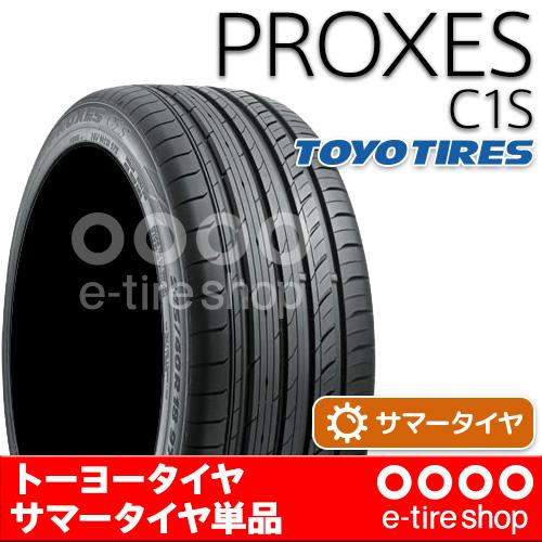 【要メーカー取寄】 91V トーヨー トーヨー PROXES C1S PROXES 195/65R15 91V [TOYO][プロクセス][サマータイヤ] 注)タイヤ1本価格です, 真子質店:d78e7374 --- m2cweb.com
