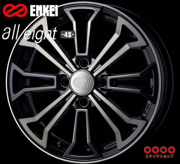 ENKEI(エンケイ) all eight 4S15×5.0J PCD100/4 +45 ボア径:75φ カラー:ブラッククリア 【オールエイト 4S】 注)ホイール1枚です