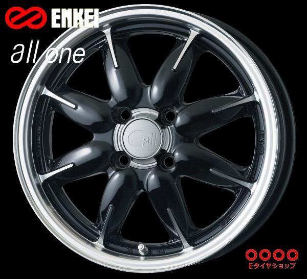 ENKEI(エンケイ) all one 15×5.0J PCD100/4 +45 ボア径:75φ カラー:Machining Black(マシニング ブラック) 【オールフォー ワン】 注)ホイール1枚です