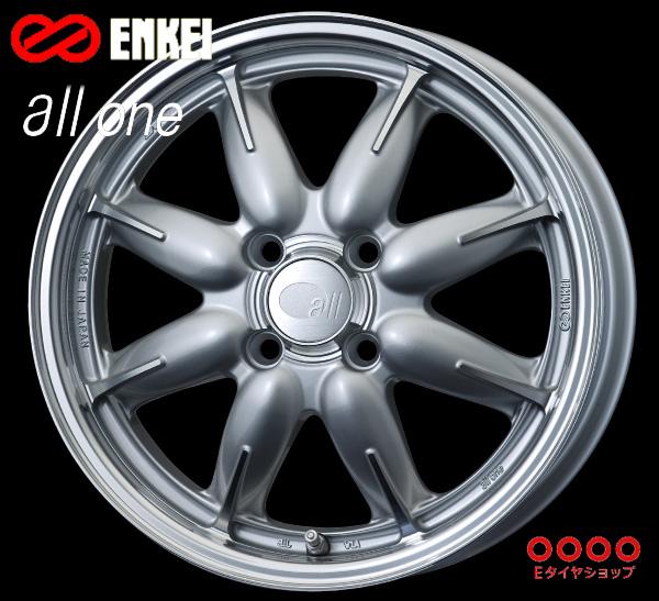ENKEI(エンケイ) all one 15×6.0J PCD100/4 +45 ボア径:75φ カラー:Machining Silver(マシニング シルバー) 【オールフォー ワン】 注)ホイール1枚です