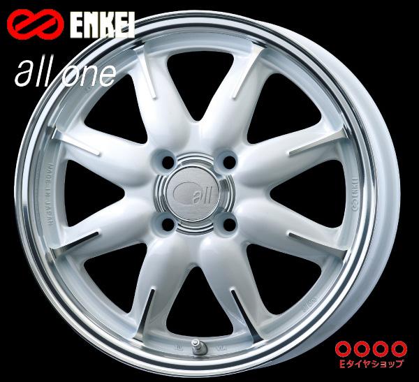 ENKEI(エンケイ) all one 15×5.0J PCD100/4 +45 ボア径:75φ カラー:Machining Pearl White(マシニング パールホワイト) 【オールフォー ワン】 注)ホイール1枚です