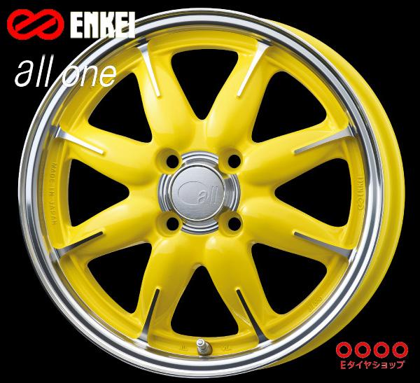 ENKEI(エンケイ) all one 15×6.0J PCD100/4 +45 ボア径:75φ カラー:Machining Lemon Yellow(マシニング レモン イエロー) 【オールフォー ワン】 注)ホイール1枚です