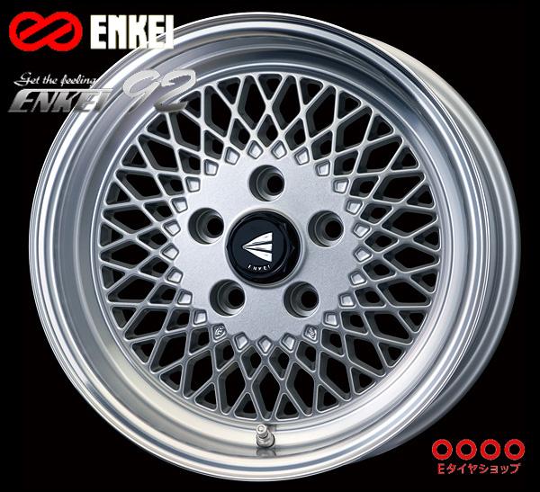 ENKEI(エンケイ) Neo Classic ENKEI92 15×7.0J PCD114/4 +38 ボア径:72.6φ カラー:Silver with Machined Lip 【ネオ クラッシック エンケイ92】 注)ホイール1枚です