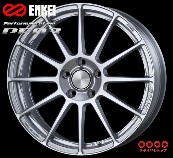 ENKEI エンケイ パフォーマンスライン PF03 16インチ 6.5J PCD114/5 +38 カラー:スパークルシルバー PerformanceLine PF03 ホイール1枚