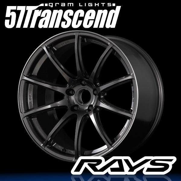 【ホイール1枚】RAYS(レイズ) 57トランセンド 19×8.0J PCD114/5H +38 (ハブクリアランス:39mm) FACE-1 カラー:スーパーダークガンメタ/リムエッジDC(H8)