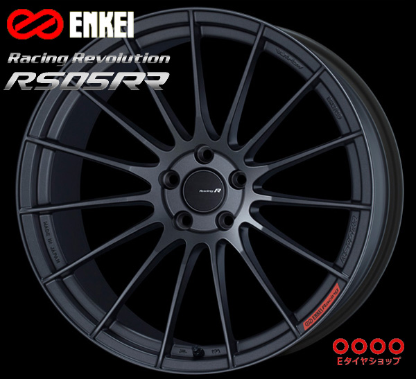 ENKEI(エンケイ) Racing Revolution RS05RR 18×10.5J PCD114/5 +35 ボア径:75φ カラー:MDG(マットダーク ガンメタリック) 【レーシング レボリューション RS05RR】 注)ホイール1枚です