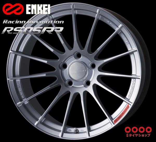 ENKEI(エンケイ) Racing Revolution RS05RR 18×9.5J PCD114/5 +35 ボア径:75φ カラー:Spark Silver(スパークル シルバー) 【レーシング レボリューション RS05RR】 注)ホイール1枚です