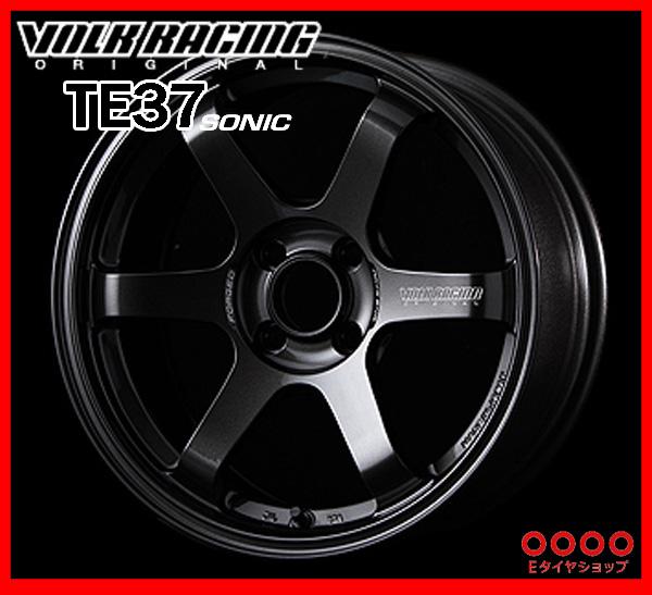 【ホイール1枚】RAYS(レイズ) VOLK RACING TE37 SONIC15×7.0J PCD100/4H +25 ボア径:65φカラー:MM(ダイヤモンドダークガンメタ)【ボルクレーシング TE37 ソニック】