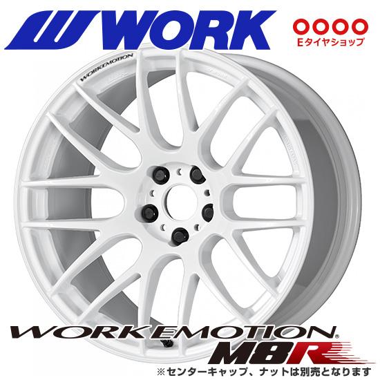 WORK WORK EMOTION M8R 17×7.0J PCD100/4 +47 セミテーパー カラー:ホワイト(WHT) [エムエイトアール] 注)ホイール1枚です:Eタイヤショップ
