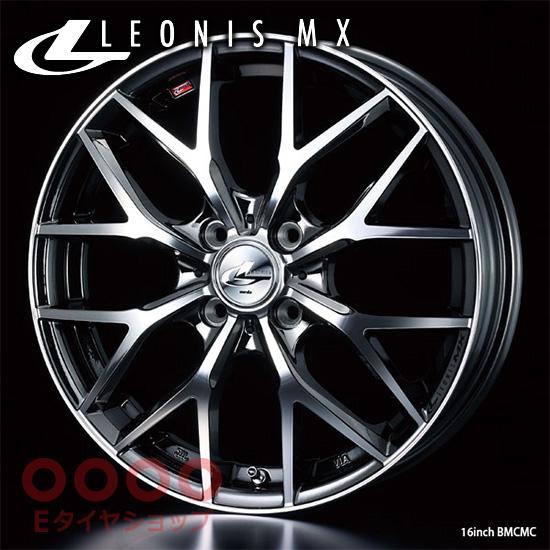 Weds レオニスMX 15×4.5J PCD100/4 +45 カラー:BMCミラーカット [LEONIS MX]