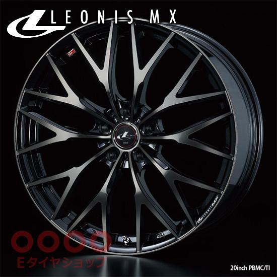 Weds レオニスMX 20×8.5J PCD114/5 +35 カラー:パールブラック ミラーカット/チタントップ [LEONIS MX]