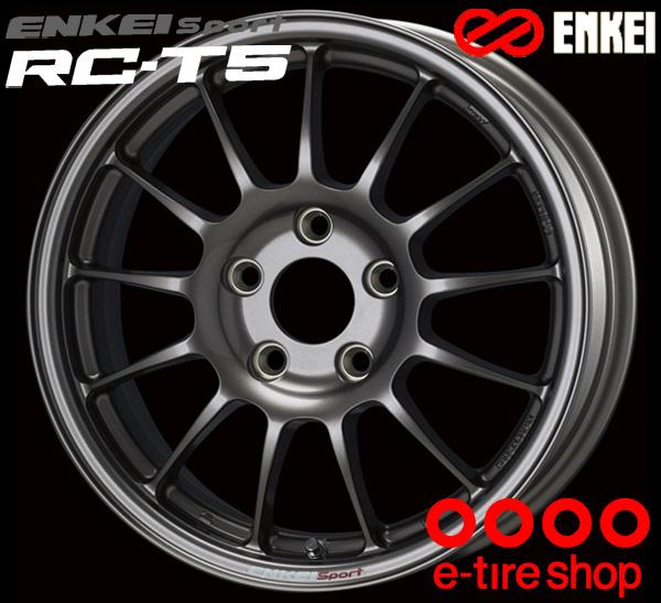 ENKEI エンケイ スポーツ RC-T5 16インチ 7.0J PCD114/5 +48 ボア径:75φ カラー:ダークシルバー ENKEI Sport RC-T5ホイール1枚