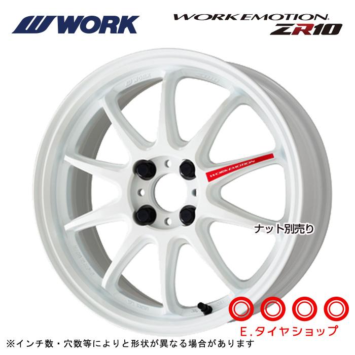 WORK EMOTION ZR10 15×6.0 4/100 +48 セミテーパー カラー:アズールホワイト(AZW) [ワークエモーション ズィーアールテン] ホイール1枚価格