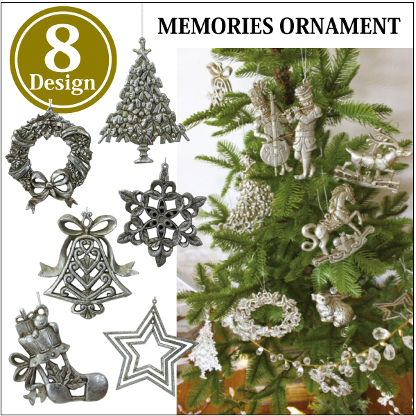 dm flight ok5 400 yen ornament antique silver ornament memories ornament classic vintage christmas interior goods decorations displays - Antique Silver Christmas Decorations