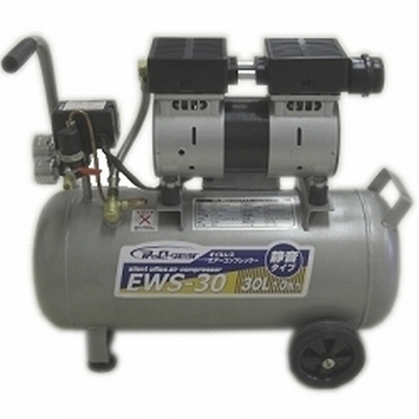 【送料無料】静音タイプオイルレス エアーコンプレッサー30L EWS-30