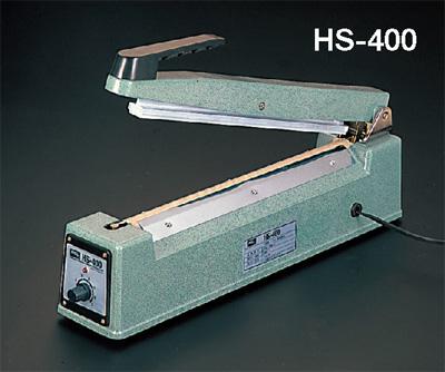 【送料無料】グット ヒートシーラー400W HS-400