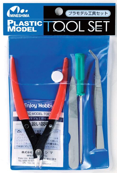 プラモデル作りに最適な工具セット!! 【工具セット】ミネシマ 工具セット A-4