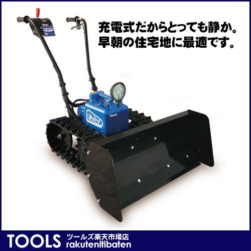 【在庫ございます】【ササキコーポレーション】充電式電動ラッセル除雪機 オ・スーノ ER-801