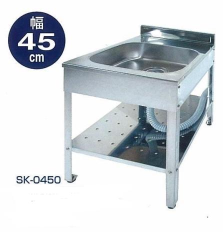 【送料無料】サンイデア アウトドアキッチン SK-0450