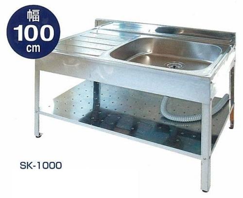 【送料無料】サンイデア アウトドアキッチン SK-1000