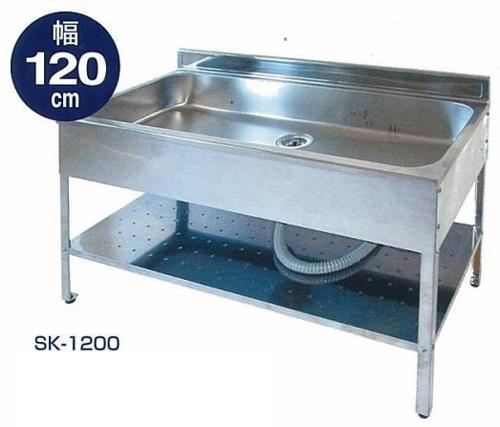 【送料無料】サンイデア アウトドアキッチン SK-1200