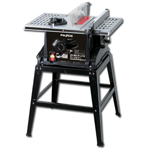 【送料無料】パワーソニック 木工用スタンド付テーブルソー TBS-255PA