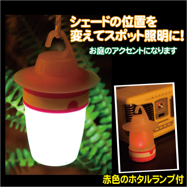 LED Lantern-set of 3