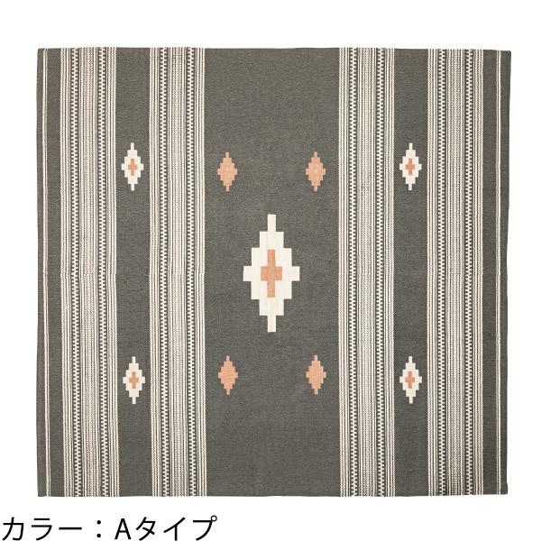 【35%OFF】ラグ コットン 幅180×奥行180cm カーペット マット ラグカーペット ラグマット