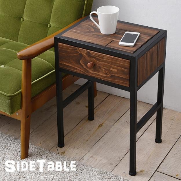 サイドテーブル 天然木 北欧 木製 テーブル ナイトテーブル ベッドテーブル ソファーテーブル アイアン おしゃれ オイル アンティーク 植物性オイル 塗装 モダン スタイリッシュ ハンドメイド ナチュラル 一人暮らし ひとり 一人 二人暮らし