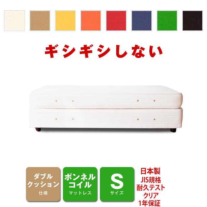 ダブルクッション ベッド ベット ボンネルコイル シングル [PROFONDシリーズ] 送料無料 02P23Aug15