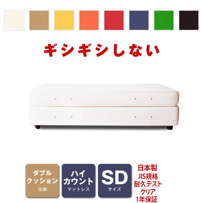 ダブルクッション ベッド ベット ハイカウント セミダブル [PROFONDシリーズ] 送料無料 02P23Aug15