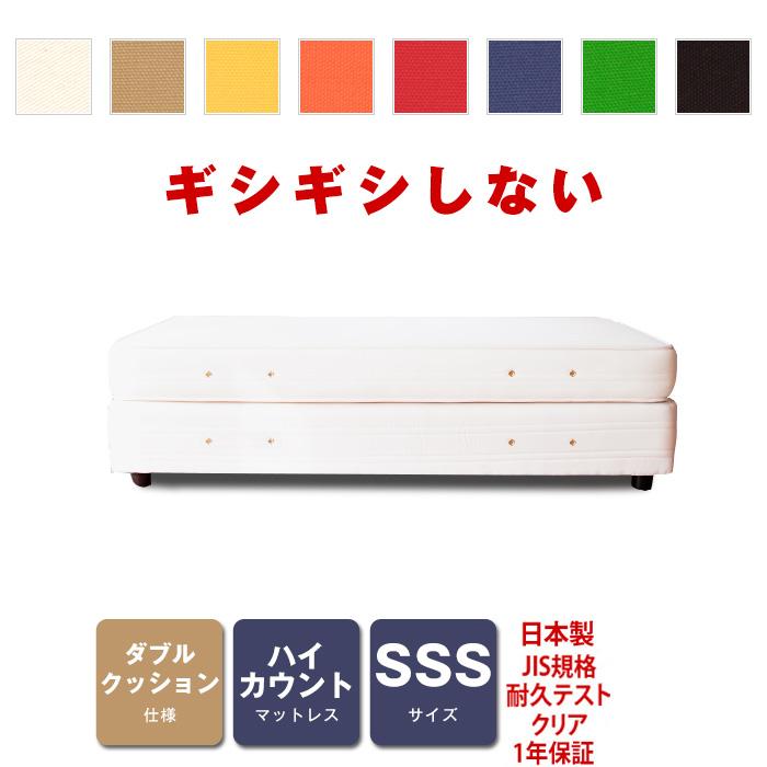 ダブルクッション ベッド ベット ハイカウント SSS [PROFONDシリーズ] 送料無料 02P23Aug15