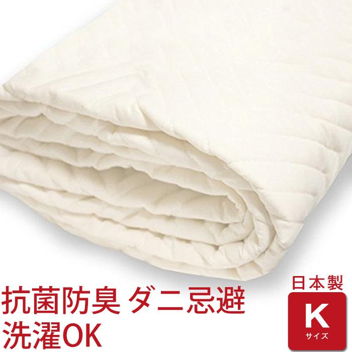 敷きパッド 日本製 抗菌防臭 洗濯機で洗える いつでも清潔快眠 ベッドパッド キングサイズ 消臭 テイジン マイティトップ2わた使用 梅雨対策 送料無料