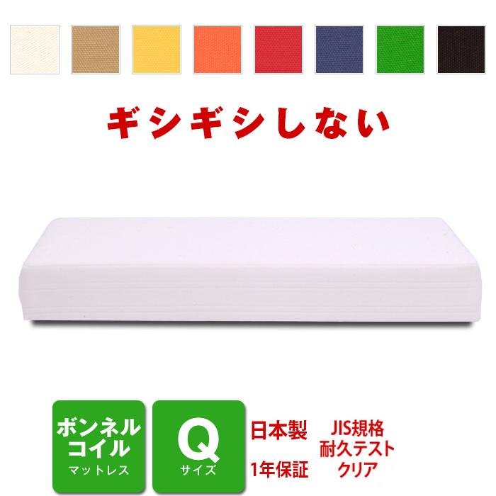マットレス ボンネルコイル クィーンサイズ ベッド用 [PROFONDシリーズ]