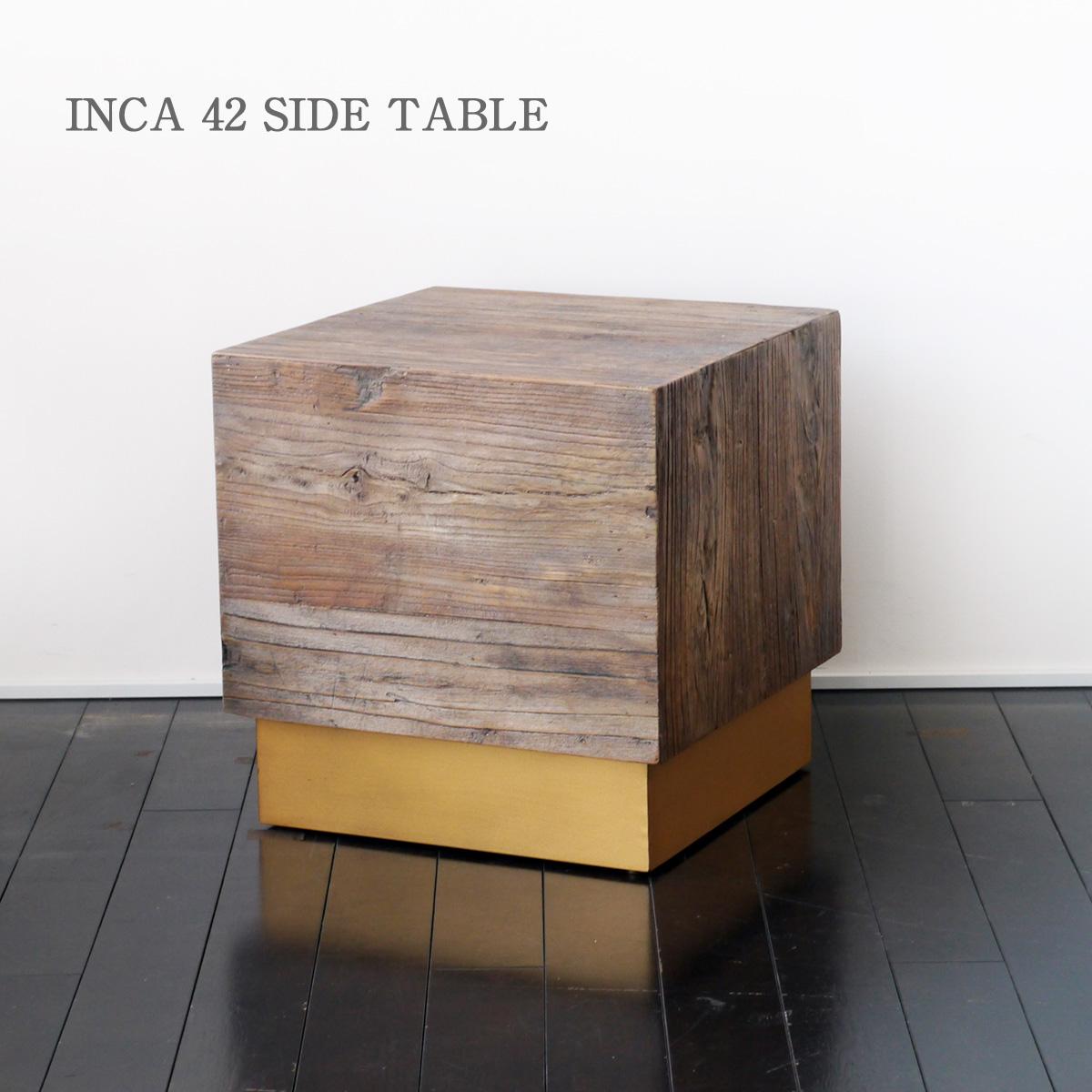 インカ 42サイドテーブル INCA SIDE TABLE 42cm スクエア
